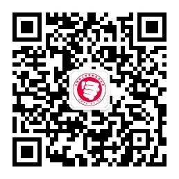 海南成考网微信